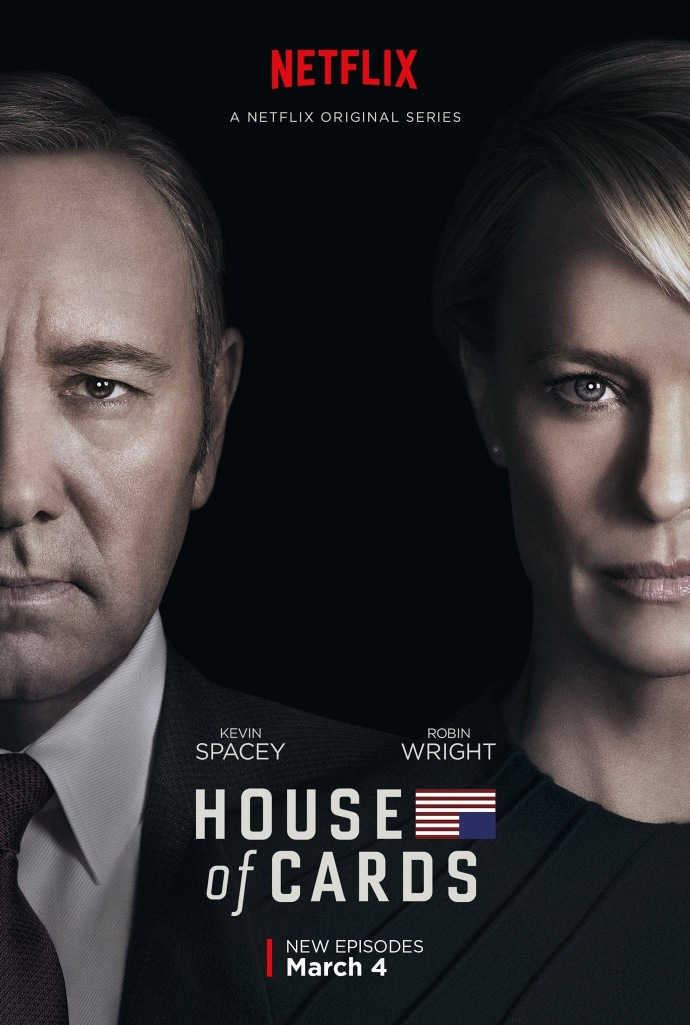 House of Cards - میم ست