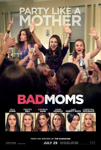 A Bad Moms Christmas - میم ست
