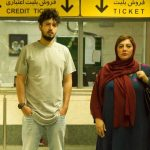 تیزر فیلم سینمایی شماره ۱۷ سهیلا