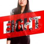 فیلم هشت یار اوشن - Ocean's Eight