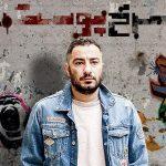 فیلم سرخ پوست - جشنواره ملی فیلم فجر