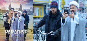 فیلم های پارادایس و یادم تو را فراموش در جشنواره بین المللی فیلم سوییس