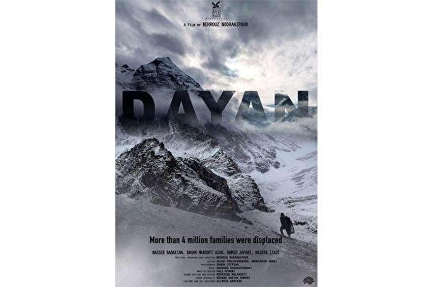 جشنواره های بین المللی فیلم ایتالیا و هند - فیلم دایان
