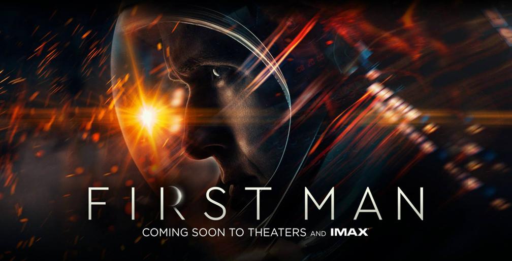 نسخه بلوری فیلم نخستین انسان