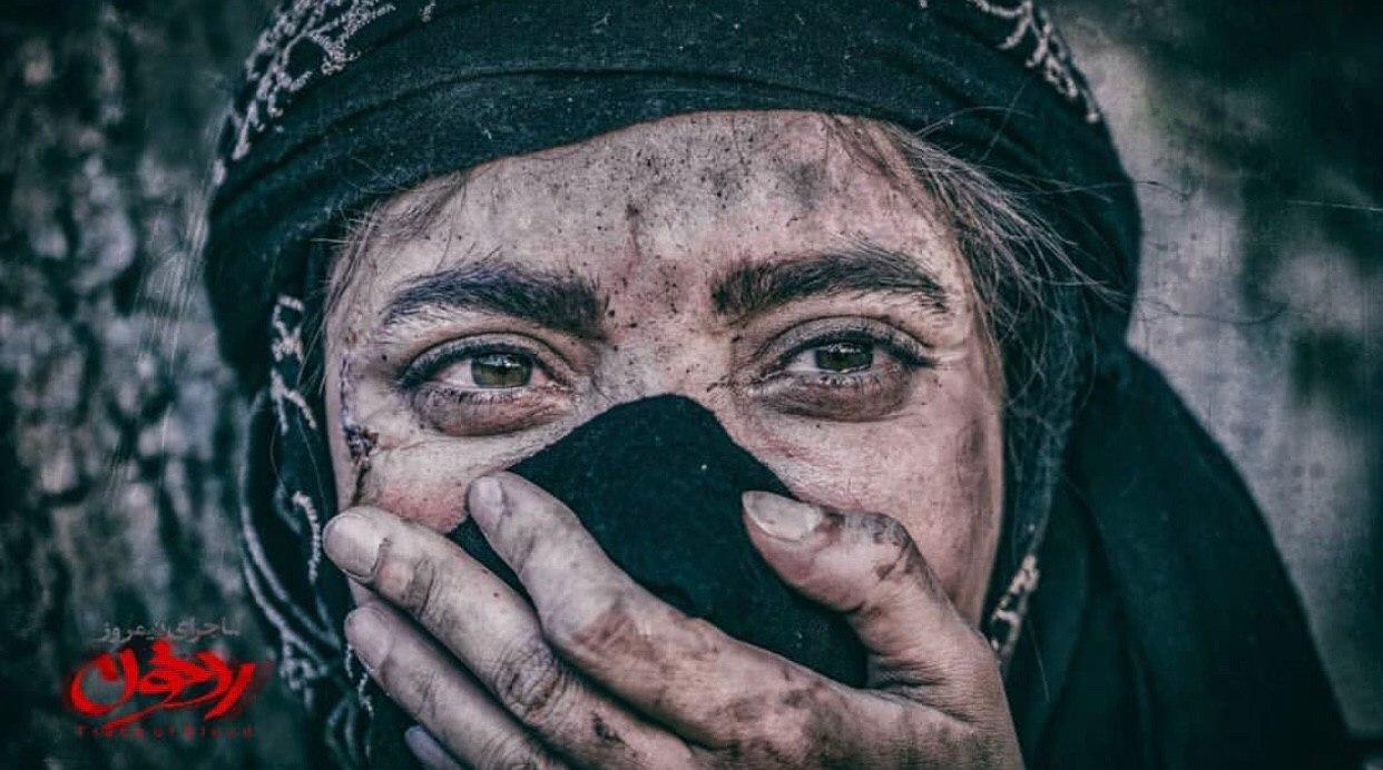 بهنوش طباطبایی در فیلم ماجرای نیمروز؛ رد خون