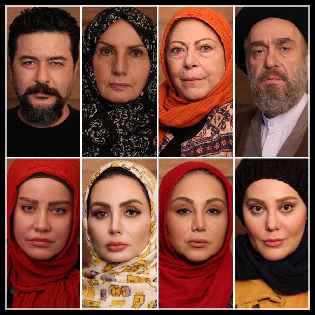 گریم بازیگران سریال دنیای گمشده