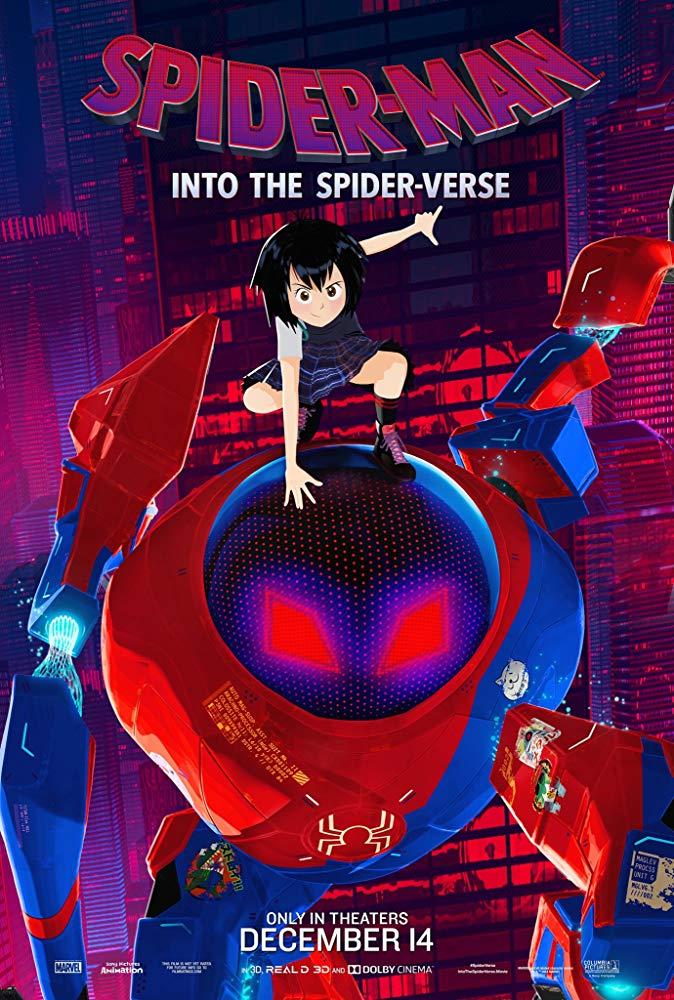 مرد عنکبوتی: به درون دنیای عنکبوتی