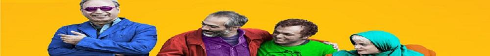 نقد و بررسی فیلم میلیونر میامی