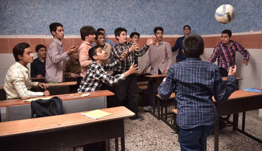 بچههای کلاس هشتم
