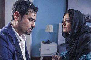 فیلم سینمایی هزارتو در شبکه نمایش خانگی منتشر شد