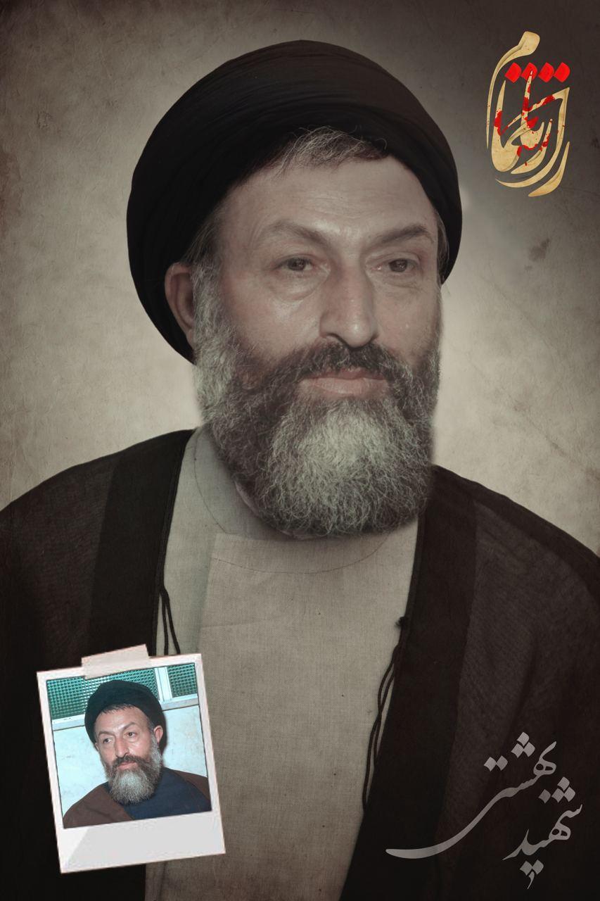 پیش تولید سریال راز ناتمام آغاز شد + رونمایی از اولین گریم کاراکتر شهید بهشتی